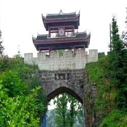 安化县乐安镇