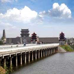 铁岭市清河区